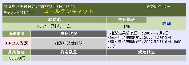 Chance_01_3